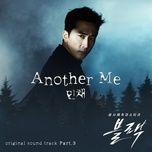 Nghe nhạc Another Me (Instrumental) Mp3 hot nhất