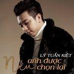 Bài hát Giá Như Chưa Từng Quen Remix online