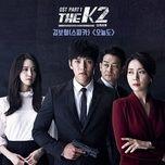 Bài hát Today (The K2 OST) Mp3 online
