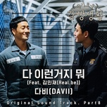 Nghe nhạc That's The Way It Goes (Prison Playbook Ost) Beat online miễn phí
