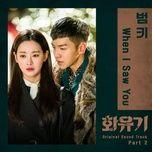 Tải nhạc When I Saw You (A Korean Odyssey OST) Mp3 miễn phí về điện thoại