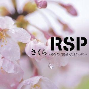 Nghe nhạc hay Sakura Anata Ni Deaete Yokatta Mp3 hot nhất