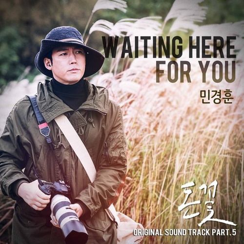 Download nhạc Waiting Here For You (Money Flower OST) online