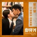 Tải bài hát Like A Miracle (Someday) (A Korean Odyssey OST) trực tuyến miễn phí