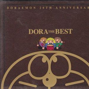 Nghe và tải nhạc hot Doraemon No Uta Mp3 miễn phí về điện thoại