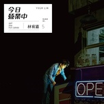 Bài hát Bay / 飞 chất lượng cao