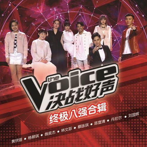 Bài hát Shi Jie Wei Yi De Ni Mp3 nhanh nhất