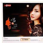 Nghe nhạc Quá Lửa / 過火 online miễn phí