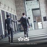 Bài hát Rainy Streets For You And Me (Suits OST) Beat nhanh nhất