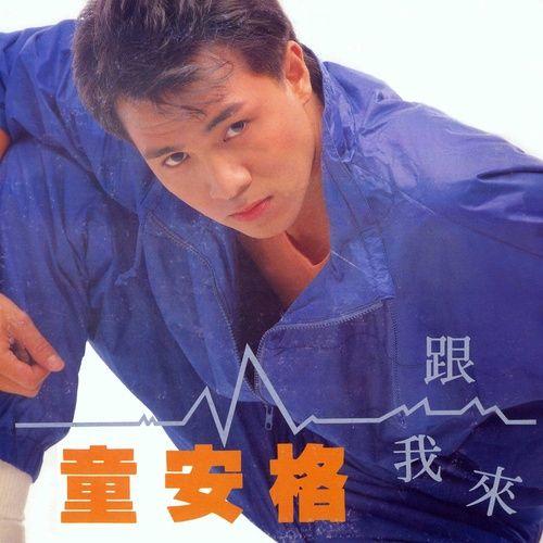 Tải bài hát Mp3 Zui Hou Yi Shou Ge (Album Version) hay nhất