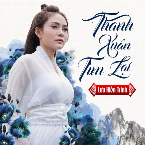 Tải nhạc hot Thanh Xuân Tìm Lại trực tuyến