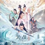 Tải nhạc Lưu Niên / 流年 (Thiên Kê Chi Bạch Xà Truyền Thuyết Ost) trực tuyến miễn phí