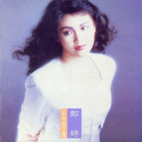 Nghe nhạc Mp3 Zui Hou Yi Duo Huo Yan (Album Version) online miễn phí