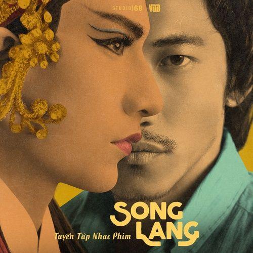 Nghe nhạc Nam Ai (Lớp Mái) (Song Lang OST) hay nhất