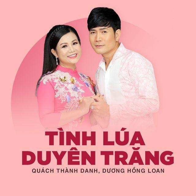 Nghe và tải nhạc hot Thương Quá Việt Nam về máy