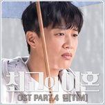 Bài hát Hide And Seek (Matrimonial Chaos OST) online