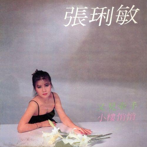 Tải nhạc hay You Jian Qian Shou (Album Version) miễn phí về máy