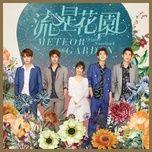 Nghe và tải nhạc hay Yêu, Tồn Tại / 爱, 存在 (Vườn Sao Băng 2018 OST) nhanh nhất