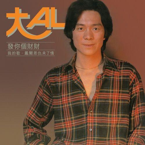 Tải nhạc hay Wo Mao Zui chất lượng cao