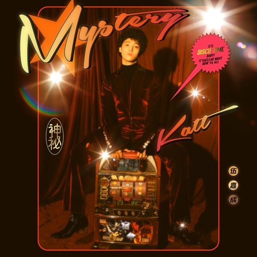 Tải bài hát Shen Mi Mp3 hay nhất