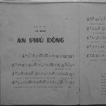 Nghe và tải nhạc An Phú Đông chất lượng cao