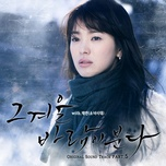 Bài hát And One (That Winter, The Wind Blows OST) Mp3 hot nhất