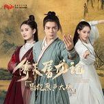 Download nhạc Lãng Tích Thiên Nhai / 浪迹天涯 (Tân Ỷ Thiên Đồ Long Ký 2019 Ost)