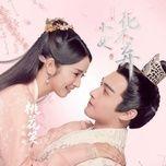 Bài hát Đào Hoa Tiếu / 桃花笑 (Tiểu Nữ Hoa Bất Khí OST) trực tuyến