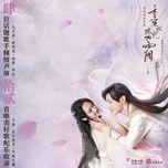 Tải nhạc Mp3 Bất Nhiễm / 不染 (Hương Mật Tựa Khói Sương OST) về máy