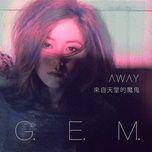 Download nhạc Mp3 Ác Ma Đến Từ Thiên Đường / 来自天堂的魔鬼 trực tuyến