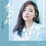 Tải nhạc Yêu Anh / 爱上你 (Yêu Em, Người Chữa Lành Vết Thương Cho Anh Ost) Beat miễn phí về máy