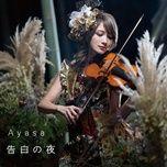Download nhạc hay Đêm Tỏ Tình / 告白の夜 Mp3