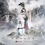 Tải nhạc hay Vong Tiện / 忘羡 (Trần Tình Lệnh OST) Mp3 miễn phí về điện thoại