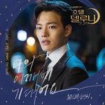 Bài hát Lean On Me (Hotel Del Luna OST) online