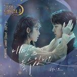 Tải Nhạc Can You See My Heart (Hotel Del Luna OST) - Heize