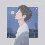 Bài hát Nguyên / 源 Mp3 online