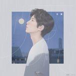 Tải nhạc Nguyên / 源 Beat Mp3 hot nhất