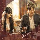 Nghe nhạc At The End (Hotel Del Luna OST) về điện thoại