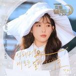 Bài hát Remember Me (Hotel Del Luna OST) hot nhất về máy