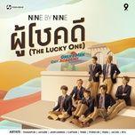 Tải nhạc Zing The Lucky One trực tuyến