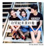 Tải bài hát Anh Mỉm Cười Trông Thật Là Đẹp / 你笑起来真好看 hot nhất