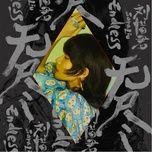 Tải nhạc Vô Tận / 无尽 Mp3 miễn phí về máy