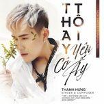 Tải nhạc Thay Tôi Yêu Cô Ấy (Sol X Cowvy Remix) Mp3 online