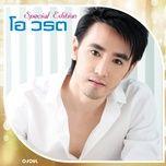 Tải bài hát Thale Dai Yin Mai hay nhất
