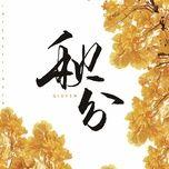 Nghe và tải nhạc hay Thu Phân / 秋分 Beat Mp3 về máy
