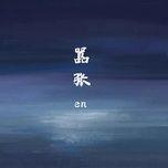Tải nhạc Zing Kiêu Ngạo / 囂張 hay nhất