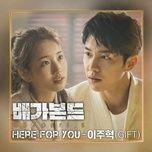 Tải bài hát Mp3 Here For You (Vagabond OST) Beat miễn phí