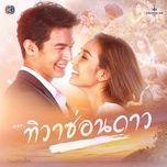 Tải nhạc hot Phra Athit Ton Klangkhuen / พระอาทิตย์ตอนกลางคืน Mp3 miễn phí về máy