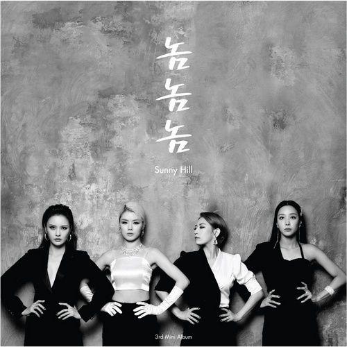 Tải bài hát Tear Drop Beat Mp3 chất lượng cao