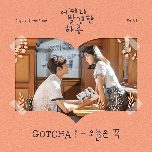 Download nhạc hot Today I'm Sure (Extraordinary You OST) Mp3